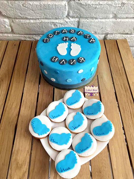 Pogacha_cake1