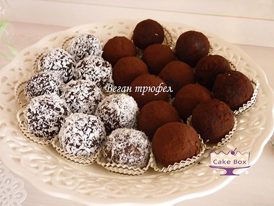 Vegan truffels